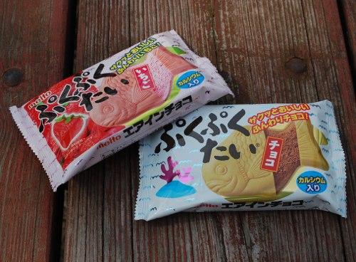 Man. I wish I had some REAL taiyaki right now!