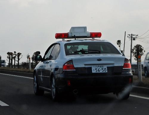 Cop ahead!